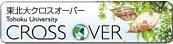crossover_vol.1