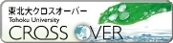 crossover_vol.6