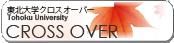 crossover_vol.3