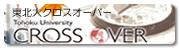 crossover_vol.7
